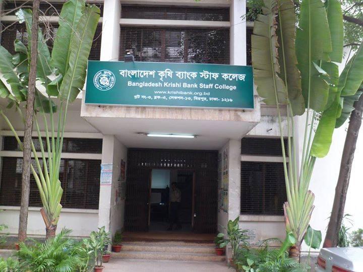 Advertisement - Bangladesh Krishi Bank