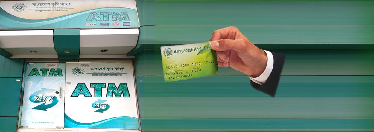 BKB Card Service