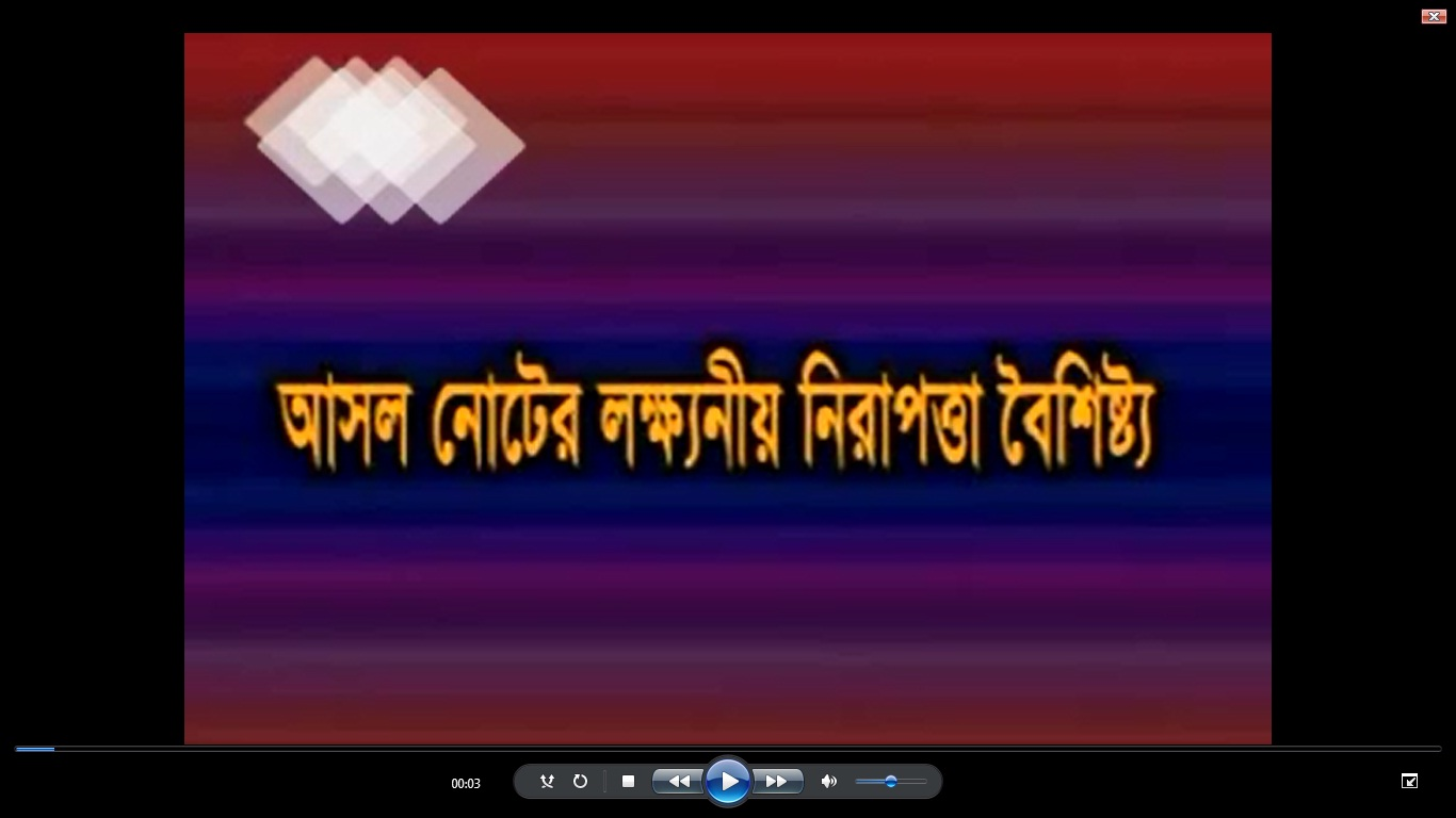 Security features of bank Notes  - Bangladesh Krishi Bank